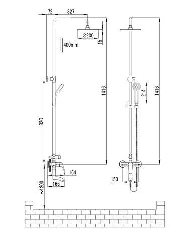 JESENIK система душевая  (смеситель для ванны, верхний и ручной душ 3 режима, шланг 1,5м), фото 2