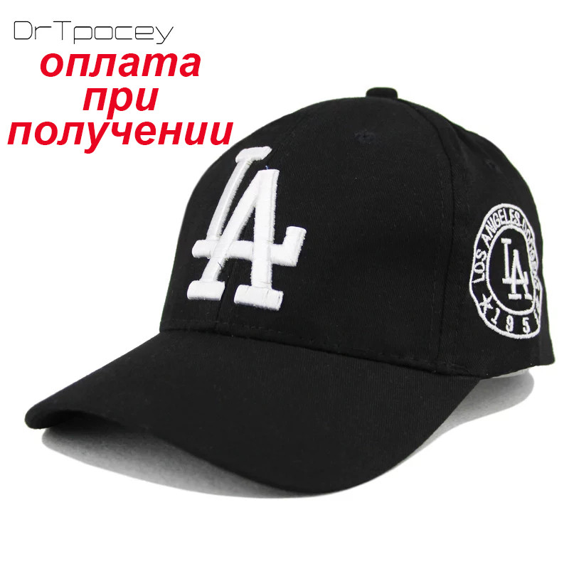 Чоловіча чоловіча дитяча дитяча підліткова кепка бейсболка LA Los Angeles