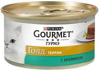 Gourmet Gold Кусочки в паштете с кроликом, 85 гр