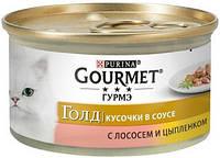 Gourmet Gold Кусочки в подливке с лососем и цыпленком, 85 гр