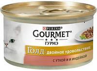 381050 Gourmet Gold Кусочки в подливке с уткой и индейкой, 85 гр