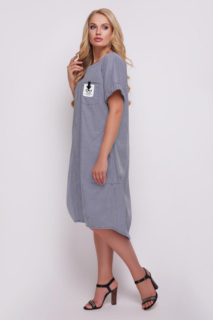 Платье женское Бриджит