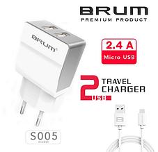 Сетевое зарядное устройство, СЗУ, адаптер BRUM BM-S005 (2USB 2.4A) + кабель Micro USB белый