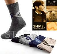 Мужские ангоровые носки с махрой внутри Nanhai 321 Z. В упаковке 12 пар, фото 1