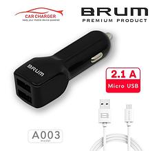Автомобільний зарядний, АЗУ BRUM BM-A003 (2USB 2.1 A) + кабель Micro USB чорний