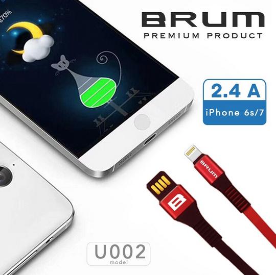 Кабель USB cable BRUM Strong U002i Lightning (iPhone 5/6/7/8/X) (2.4A) (1M) красный