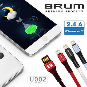 Кабель USB cable BRUM Strong U002i Lightning (iPhone 5/6/7/8/X) (2.4A) (1M) красный, фото 2