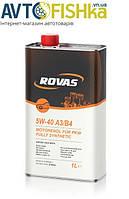 Rovas 5W-40 A3/B4 (1л)