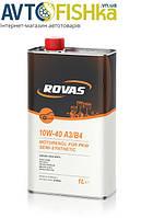 Напівсинтетичне моторне масло Rovas 10W-40 A3/B4 1л