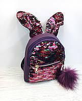 Стильный городской рюкзак с ушками и  с  двусторонними пайетками , фото 1