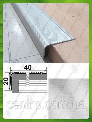 Лестничный угловой порожек 40*20. УЛ 127 без покрытия, длина 2,7 м