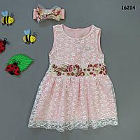 Нарядное платье с повязкой для девочки. 68 см