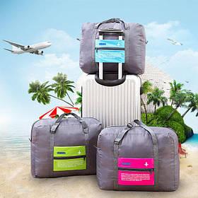 Дорожная складная сумка в карман ( сумка трансформер )