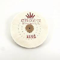 Круг муслиновый CROWN 100 мм 4х50 белый