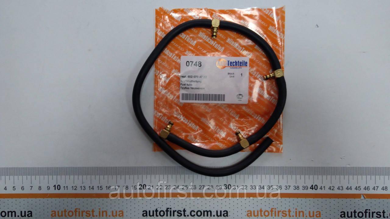 Autotechteile Шланг обратки MB Vito/Sprinter 2.2 CDI OM611