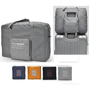 Дорожная складная сумка Бамбук ( сумка на чемодан )