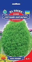 """Семена цветов Кохия """"Летний кипарис"""", (декоративный), однолетнее 0.5 г, """"GL Seeds"""", Украина."""