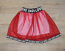 """Стильная  юбка для девочки 104-110-116-122-128 рост, """"WATCH ME"""" Турция"""
