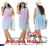 Голубое пляжное платье-парео из сетки украшено жемчугом батал недорого в Украине от поставщика р. 48-54