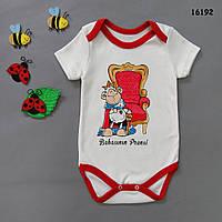 Боді-футболка для малюка. 18 міс, фото 1