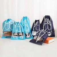 Сумка мешок для обуви. Защита от пыли и моли