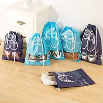 Сумка мешок для обуви. Защита от пыли и моли, фото 2
