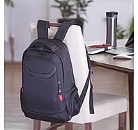 Рюкзак для ноутбука Avalon, ТМ Totobi, під нанесення логотипів