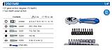 """Набір головок і біт з трещеткой 21 пр. 1/4"""" (4-13mm) KING TONY 2501MR (Тайвань), фото 2"""