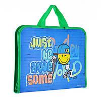 Папка-портфель на молнии с тканевыми ручками Smiley World(blue) 491439