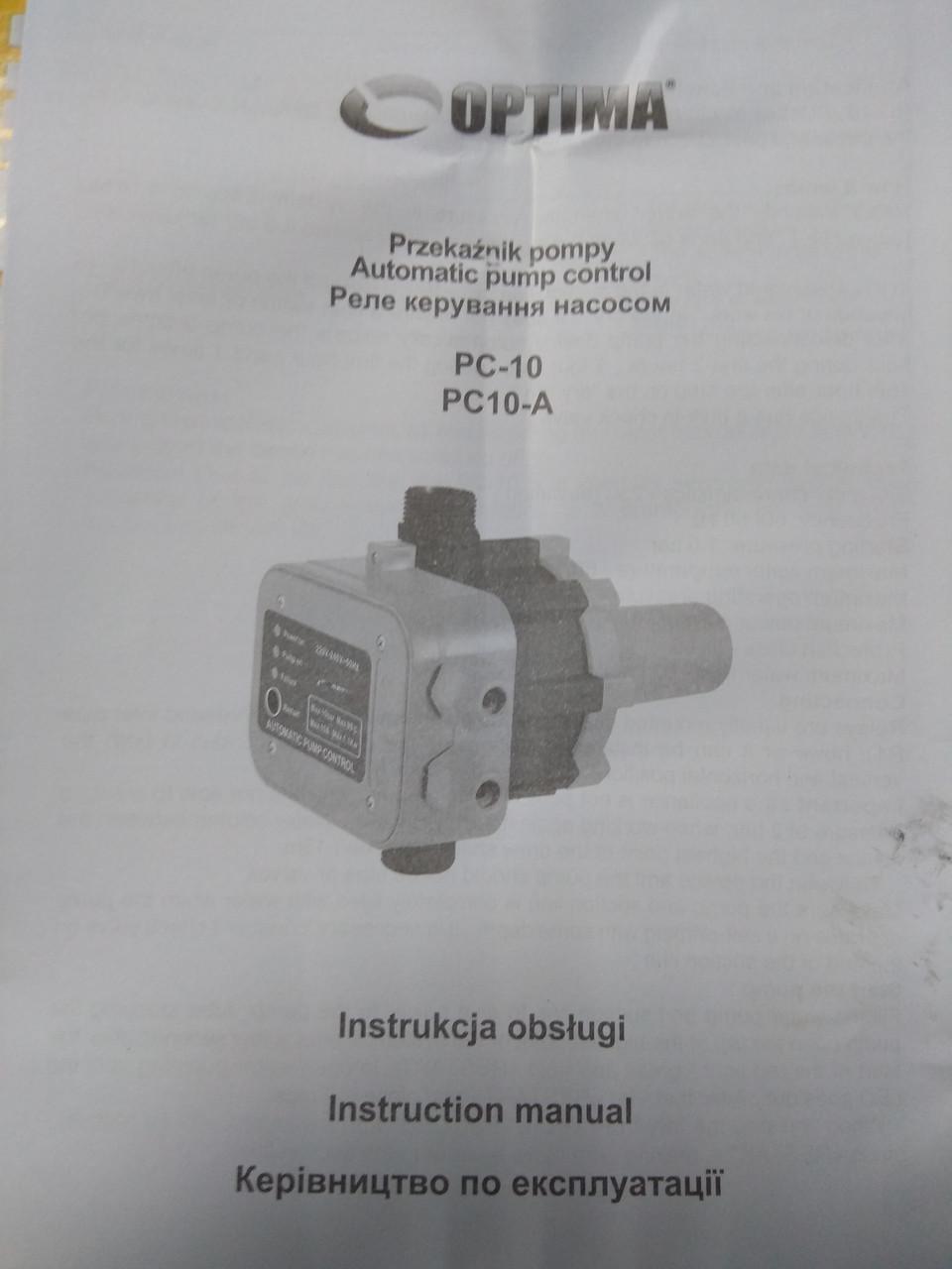 Картинки по запросу Защита сухого хода Optima PC10A