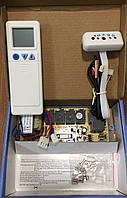 Плата управления QD-U03A+ универсальная с пультом для кондиционеров