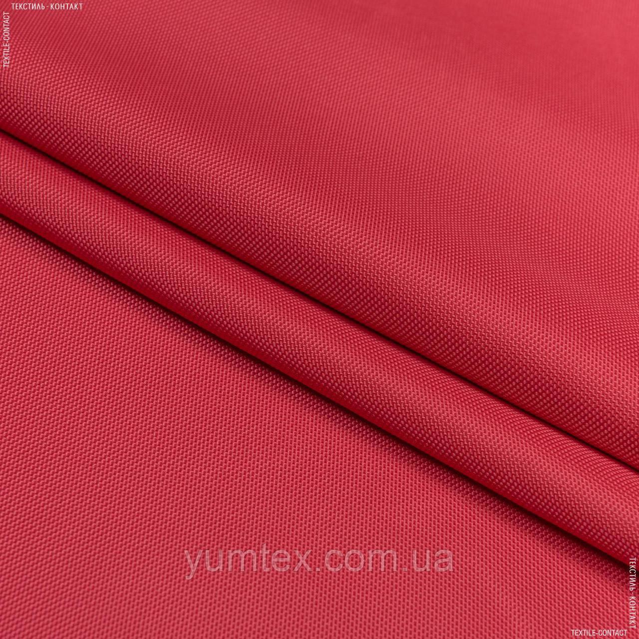Декоративная ткань земин  алый 90150