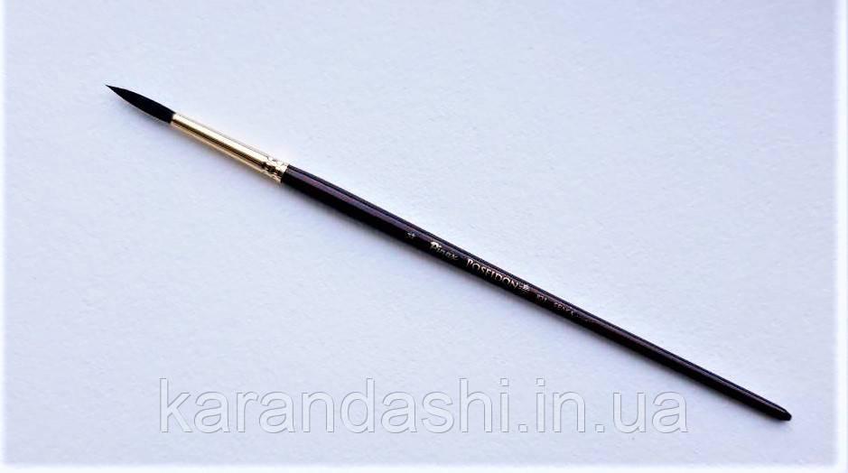 Кисть Pinax Poseidon 821 БЕЛКА микс № 4 круглая короткая ручка