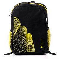 Рюкзак METEOR HATHOR жовтий, фото 1