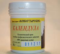 Фитокрем Календула -от Трещин и порезов кожи, ожоги, ушибы мягких тканей
