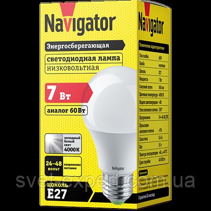 Лампа Navigator 61473 NLL-A60-7-12/24-4K-E27 світлодіодна, низьковольтна, фото 2