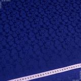 Скат темза синий 95509, фото 3