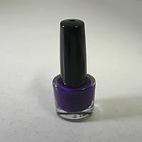 Стойкий лак для ногтей Mini Cantare 6 мл. (темный индиго). Декоративная косметика., фото 1