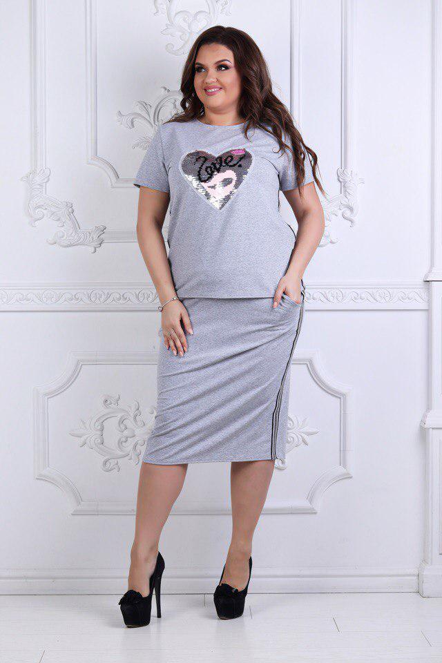 Женский костюм больших размеров 48+  юбка и футболка украшен пайеткой / 2 цвета  арт 5373-10