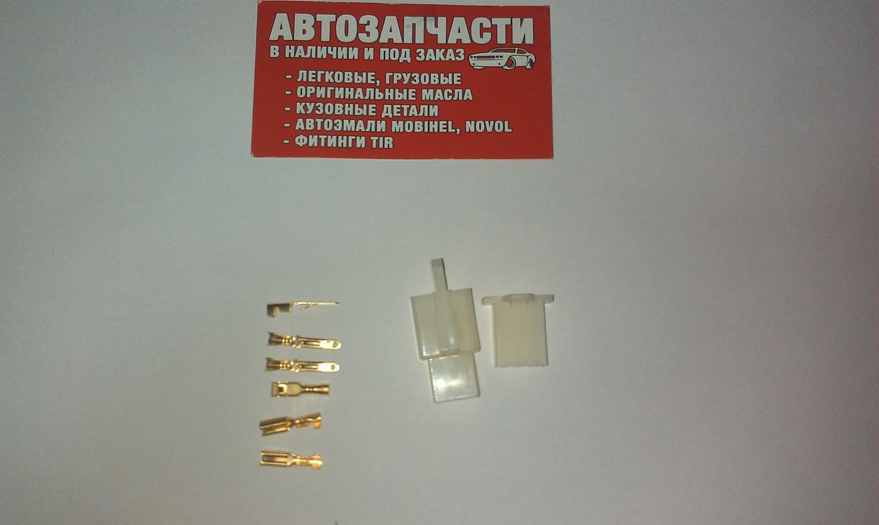 Разъем электрический 3 контакта разборной Д=2.8 мм.