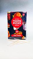 Зубочистка в індивідуальній упаковці. 1000 шт