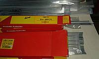 Припой Castolin 196 FC (для пайки Al-Al,Al-Cu), фото 1