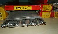 Припой Castolin 192 FBK (для пайки Al-Al,Al-Cu)