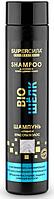 Шампунь активатор красоты волос «BIO ШЁЛК» SUPERСИЛА professional Planeta Organica