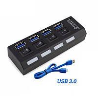 4-портовый высокоскоростной USB 3.0 хаб (5 Гбит/с)