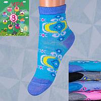 Детские носочки на девочку Ира Т307 21-26. В упаковке 12 пар