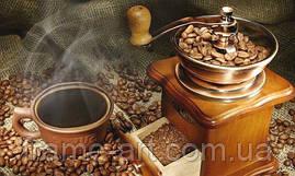 Алмазная вышивка DM-167 Свежемолотый кофе 40*50см