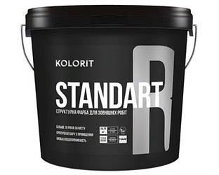 Краска структурная KOLORIT STANDART R фасадная 11,25л