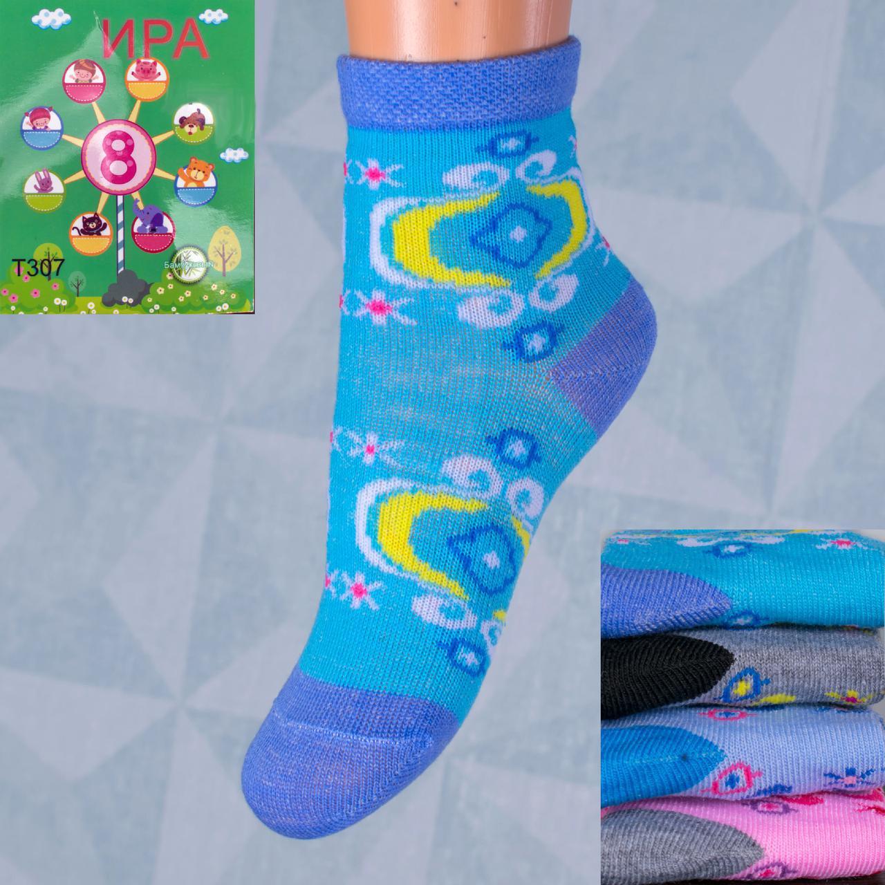 Детские носочки на девочку Ира Т307 31-36. В упаковке 12 пар