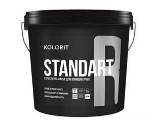 Краска структурная KOLORIT STANDART R фасадная 4,5л